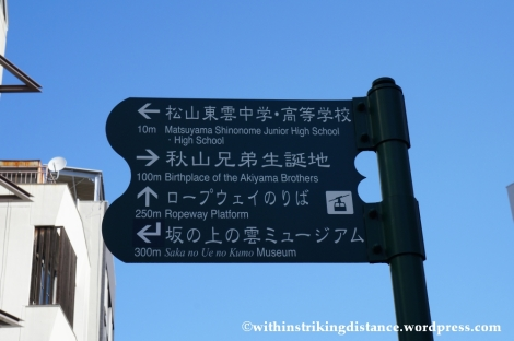 12Feb14 Iyo Matsuyama Castle Ehime Shikoku Japan 004