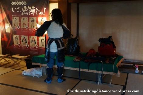 12Feb14 Iyo Matsuyama Castle Ehime Shikoku Japan 039