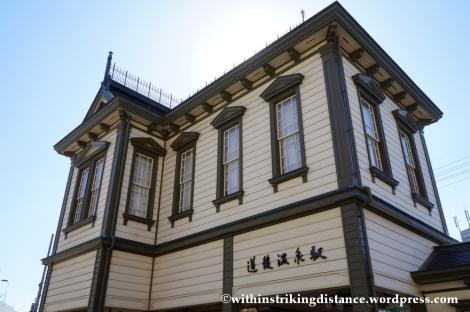 12Feb14 Dogo Onsen Matsuyama Ehime Shikoku Japan 001