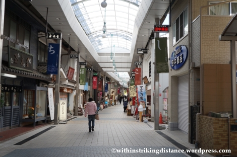 12Feb14 Dogo Onsen Matsuyama Ehime Shikoku Japan 002