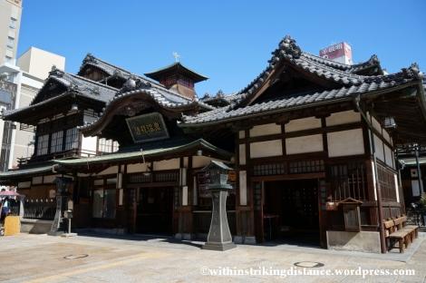 12Feb14 Dogo Onsen Matsuyama Ehime Shikoku Japan 004