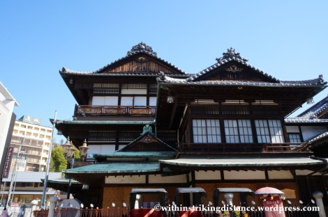 12Feb14 Dogo Onsen Matsuyama Ehime Shikoku Japan 005