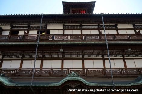 12Feb14 Dogo Onsen Matsuyama Ehime Shikoku Japan 007