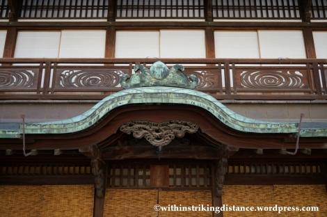 12Feb14 Dogo Onsen Matsuyama Ehime Shikoku Japan 008