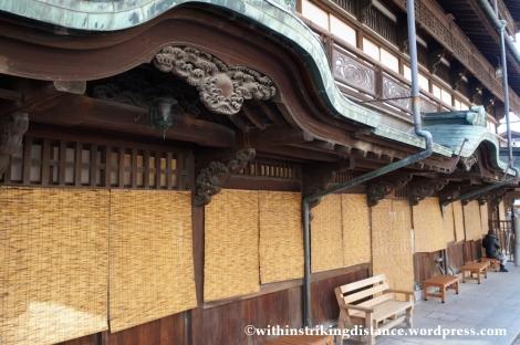 12Feb14 Dogo Onsen Matsuyama Ehime Shikoku Japan 009