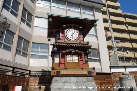 12Feb14 Dogo Onsen Matsuyama Ehime Shikoku Japan 011