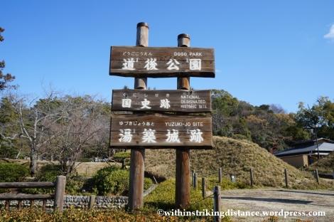 12Feb14 Yuzuki Castle Dogo Park Matsuyama Ehime Shikoku Japan 001