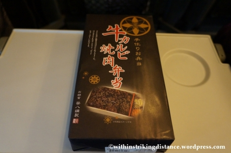 13Feb14 Beef Kalbi Galbi Ekiben Bento Japan 001
