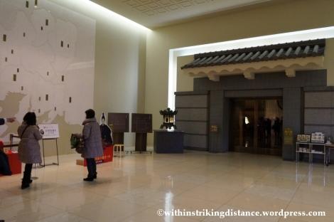 13Feb14 Tokugawa Art Museum Nagoya Japan 004