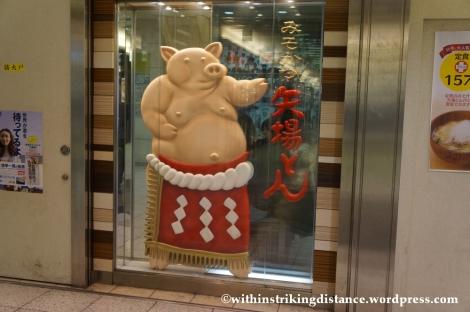 13Feb14 Yabaton Miso Katsu Nagoya Japan 001