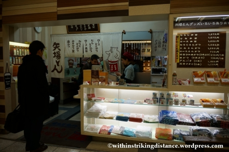 13Feb14 Yabaton Miso Katsu Nagoya Japan 002
