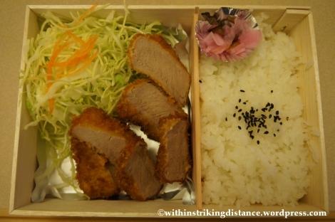 13Feb14 Yabaton Miso Katsu Nagoya Japan 004