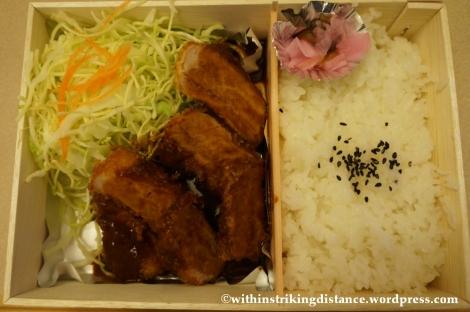 13Feb14 Yabaton Miso Katsu Nagoya Japan 005