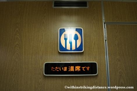 14Feb14 0 Series Shinkansen Class 36 Train SCMaglev and Railway Park Nagoya Japan 025