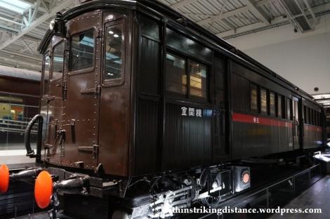 14Feb14 HoJi 6005 Train SCMaglev and Railway Park Nagoya Japan 045