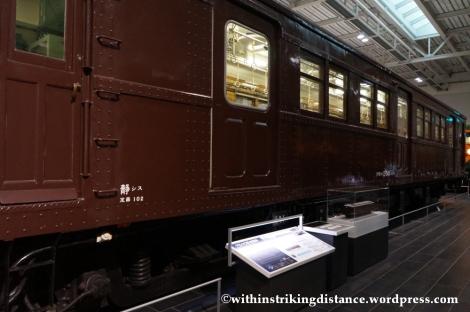 14Feb14 KuMoHa 12 Train SCMaglev and Railway Park Nagoya Japan 034