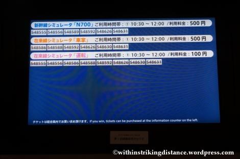 14Feb14 N700 Shinkansen Train Simulator SCMaglev and Railway Park Nagoya Japan 001
