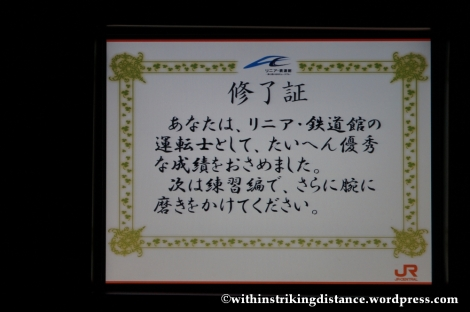14Feb14 N700 Shinkansen Train Simulator SCMaglev and Railway Park Nagoya Japan 006