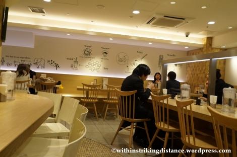 14Feb14 Ts Tan Tan Vegetarian Restaurant Tokyo Japan 001