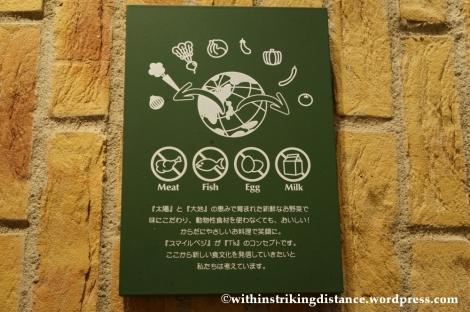 14Feb14 Ts Tan Tan Vegetarian Restaurant Tokyo Japan 003