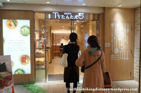 14Feb14 Ts Tan Tan Vegetarian Restaurant Tokyo Japan 008