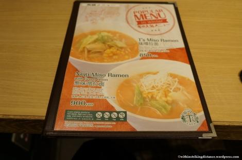 14Feb14 Ts Tan Tan Vegetarian Restaurant Tokyo Japan Menu 001