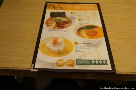 14Feb14 Ts Tan Tan Vegetarian Restaurant Tokyo Japan Menu 003