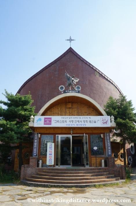 14Oct13 Catholic Church Hwaseong Fortress Suwon South Korea 002