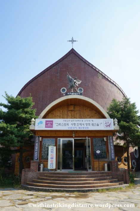 14Oct13 Catholic Church Hwaseong Fortress Suwon South Korea 002