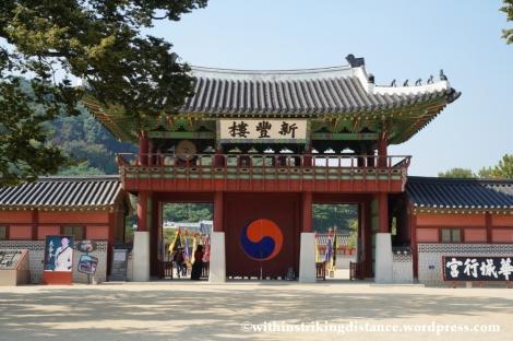 14Oct13 Haenggung Hwaseong Fortress Suwon South Korea 001