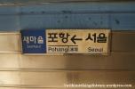14Oct13 Korail Saemaul Train Seoul Station South Korea 001