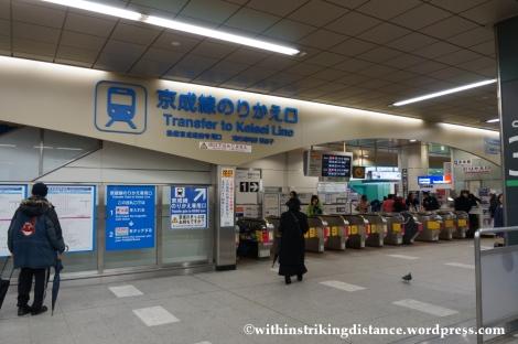 15Feb14 Keisei Nippori Station Tokyo Japan 002