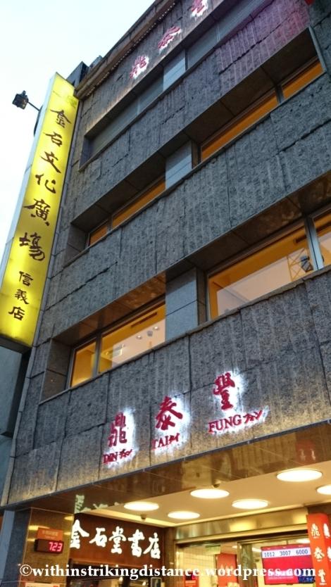 06Nov14 Din Tai Fung Taipei Taiwan 013