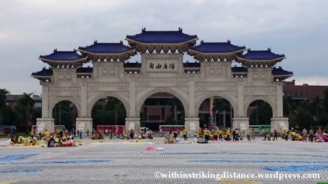 06Nov14 Liberty Square Arch Gate Taipei Taiwan 004