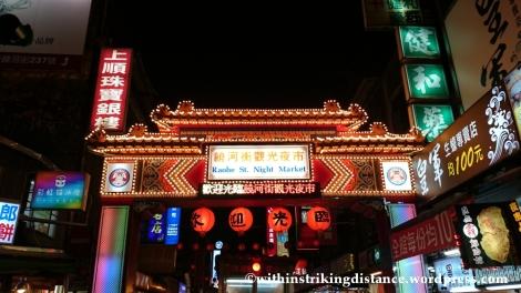06Nov14 Raohe Street Night Market Taipei Taiwan 019