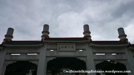 07Nov14 National Palace Museum Paifang Taipei Taiwan 009