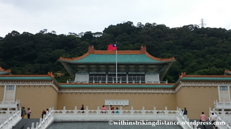 07Nov14 National Palace Museum Taipei Taiwan 001