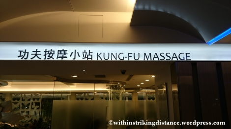 07Nov14 013 Kung Fu Massage Taoyuan International Airport Terminal 1 Taipei Taiwan
