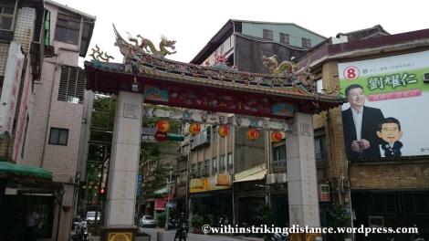 07Nov14 016 Qingshan Temple Taipei Taiwan