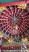 07Nov14 018 Qingshan Temple Taipei Taiwan