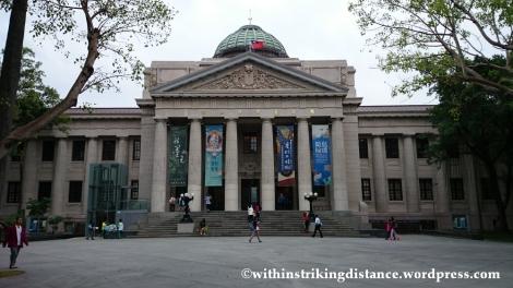07Nov14 042 National Taiwan Museum Taipei Taiwan