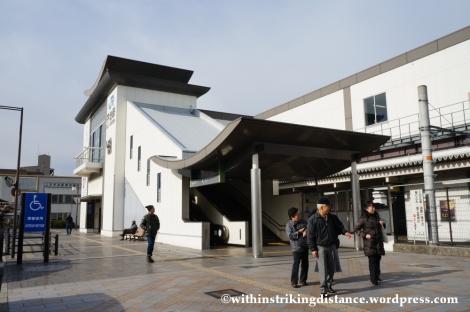 20Nov14 002 Uji Station Kyoto Kansai Japan