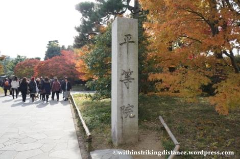 20Nov14 006 Byodo-in Uji Kyoto Kansai Japan