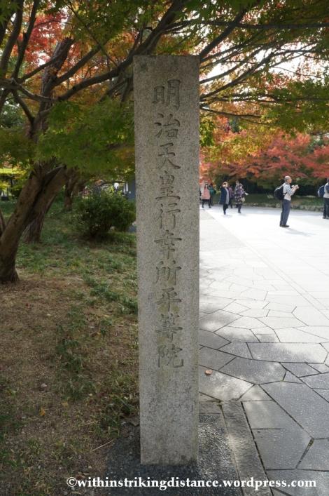 20Nov14 007 Byodo-in Uji Kyoto Kansai Japan