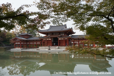20Nov14 012 Phoenix Hall Byodo-in Uji Kyoto Kansai Japan