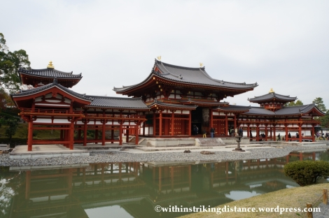 20Nov14 014 Phoenix Hall Byodo-in Uji Kyoto Kansai Japan