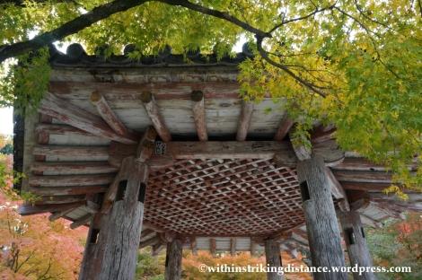 20Nov14 015 Byodo-in Uji Kyoto Kansai Japan