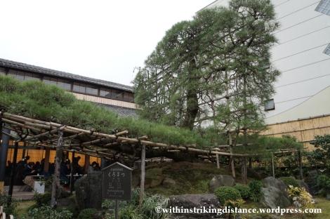 20Nov14 001 Kuromatsu Nakamura Tokichi Honten Uji Kyoto Kansai Japan