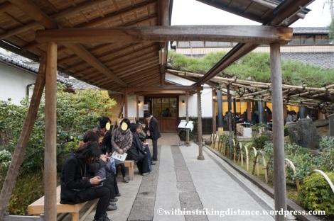 20Nov14 002 Nakamura Tokichi Honten Uji Kyoto Kansai Japan