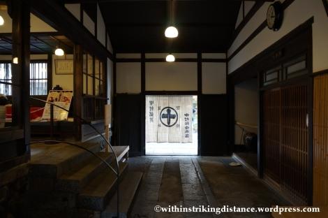 20Nov14 003 Nakamura Tokichi Honten Uji Kyoto Kansai Japan
